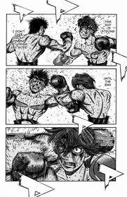File:Imai punching.jpeg