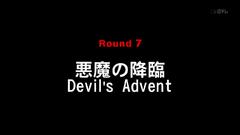 Devil's Advent