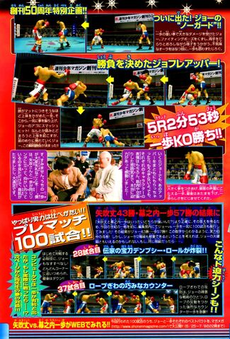 File:Ippo-vs-joe-p07.jpg