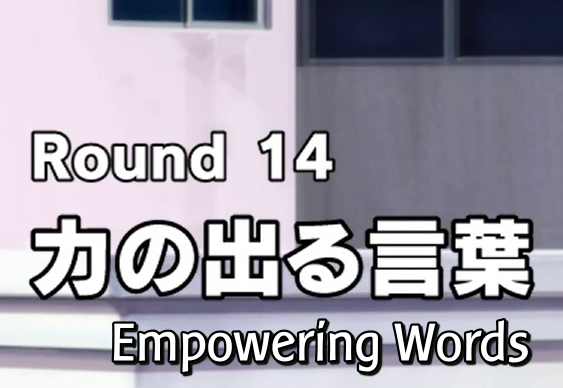 File:EmpoweringWords.png