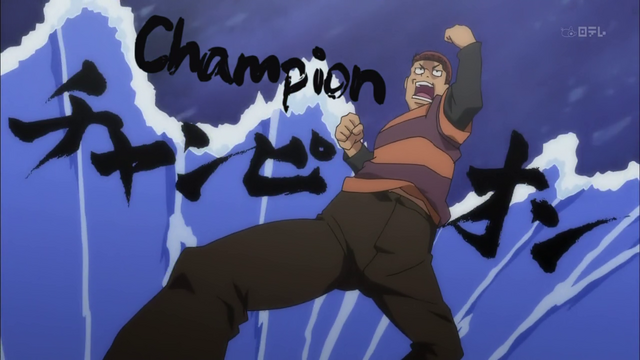 File:Aoki excited.png