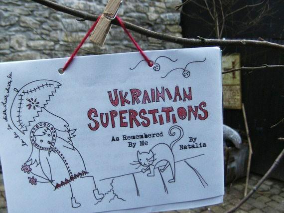 File:Ukranian superstitions.jpg