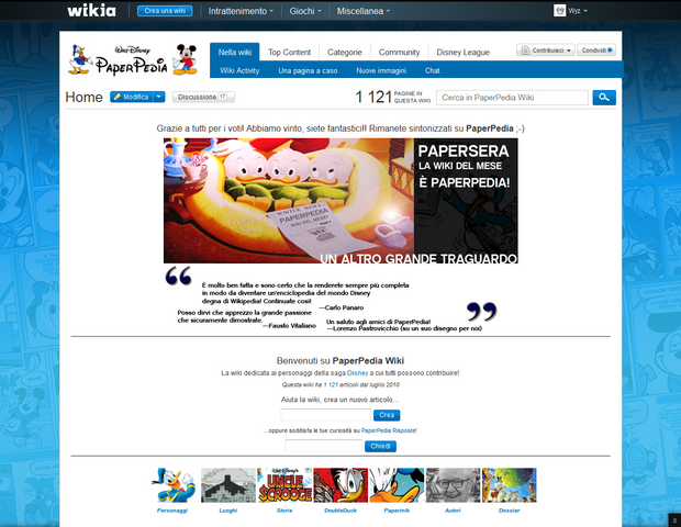 File:PaperPedia Wiki.png