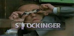 File:Stockinger piccolo.jpg