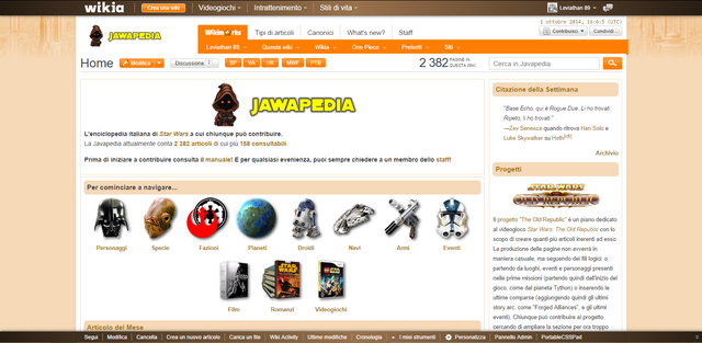 File:Jawapedia.png