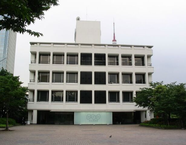 File:NHK Museum.jpg