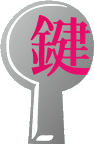 File:Icon-kakattaheya.png