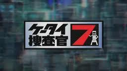 File:KeitaiSousakan7.jpg