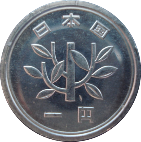 File:Icon-coinlocker.png