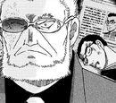 羽田浩司殺人事件