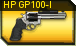 File:Ruger gp100-I r icon.png