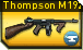 Thompson M1A1 R Icon