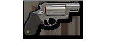 File:Shotgun pistol.png