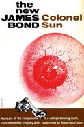 The-new-James-Bond-Colonel-Sun