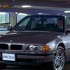 Vehicle - BMW 750iL