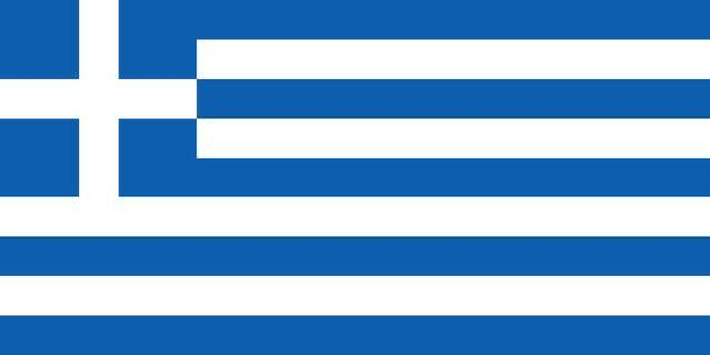 File:Flag-Big-Greece.jpg