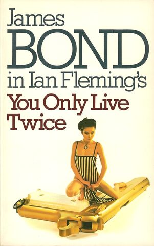 File:You Only Live Twice (UK 1982).jpg