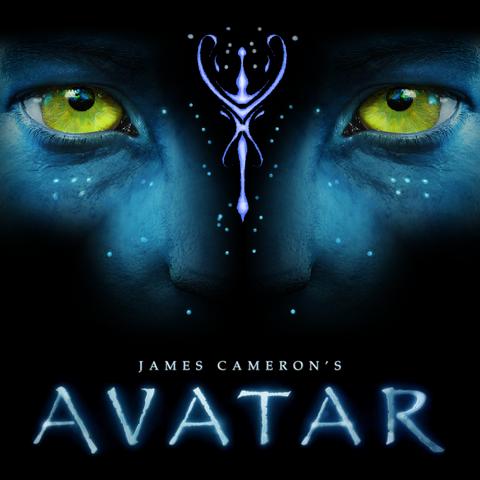 File:Avatar Logo revised.png