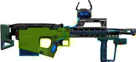 File:Combat Shotgun.jpg