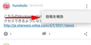 Report-menu jp.png