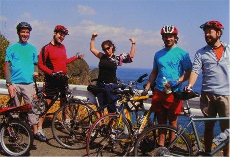 File:Bike ride.jpg