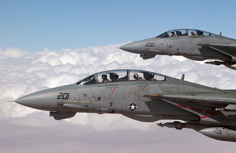 F-14D Super Tomcat F 14 Super Tomcat