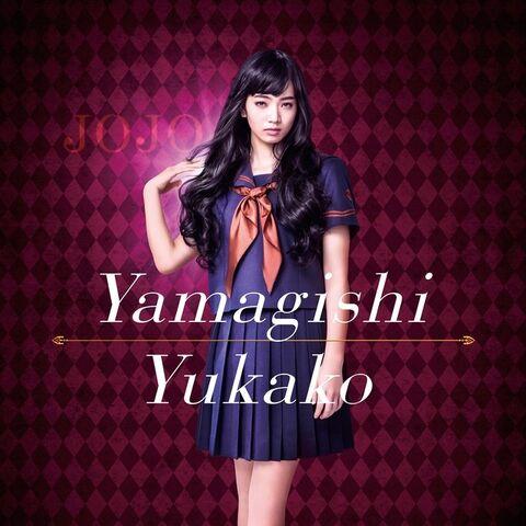 Yukako as portrayed by <a href=