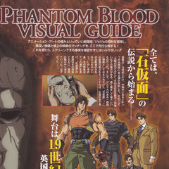 Page three, featuring designs for Jonathan, George Joestar, Erina, Zeppeli, and Tonpetty, and a production shot of the Stone Mask.