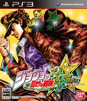 JoJos-Bizarre-Adventure-All-Star-Battle Japan