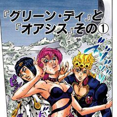 Cover, <i>Part V</i> <a href=