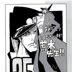 Eiichiro Oda (One Piece)