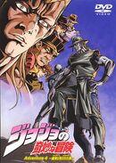 Japanese Volume 4 (OVA)