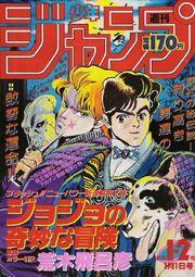Weekly Jump January 1 1987