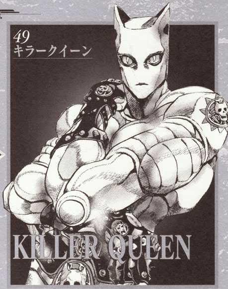 [Re - Creaciónes#003 - #004] Crazy Diamond y Killer Queen (JoJo DiU) Latest?cb=20121203010813