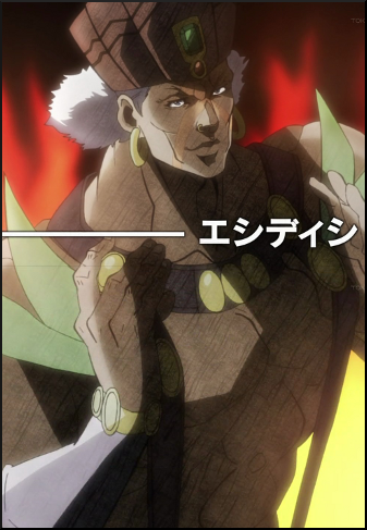 http://vignette2.wikia.nocookie.net/jjba/images/3/30/ACDC_%28Anime%29.png/revision/latest?cb=20130408061903
