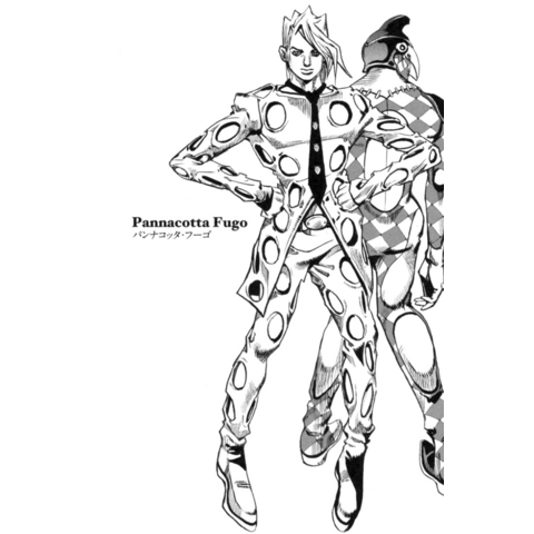 Fugo's character design in <a href=