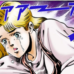 Young Erina in the Manga