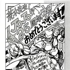 Kazuki Takahashi (Yu-Gi-Oh!)