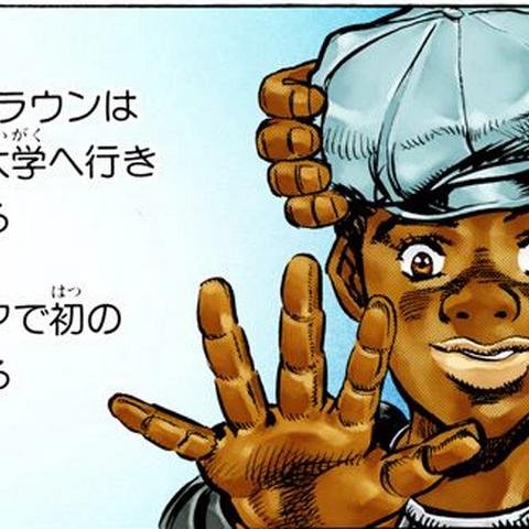 Smokey's last appearance in the manga