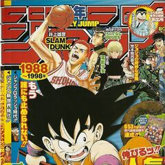 August 4, 2008<br />Issue 34, 1988-1998 Cover