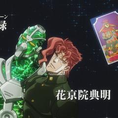 Kakyoin, Hierophant Green, and Tarot card representing