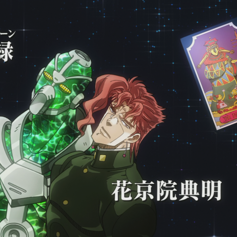 Kakyoin, Hierophant Green, and tarot card