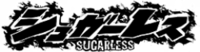 Sugarless-Wiki-wordmark