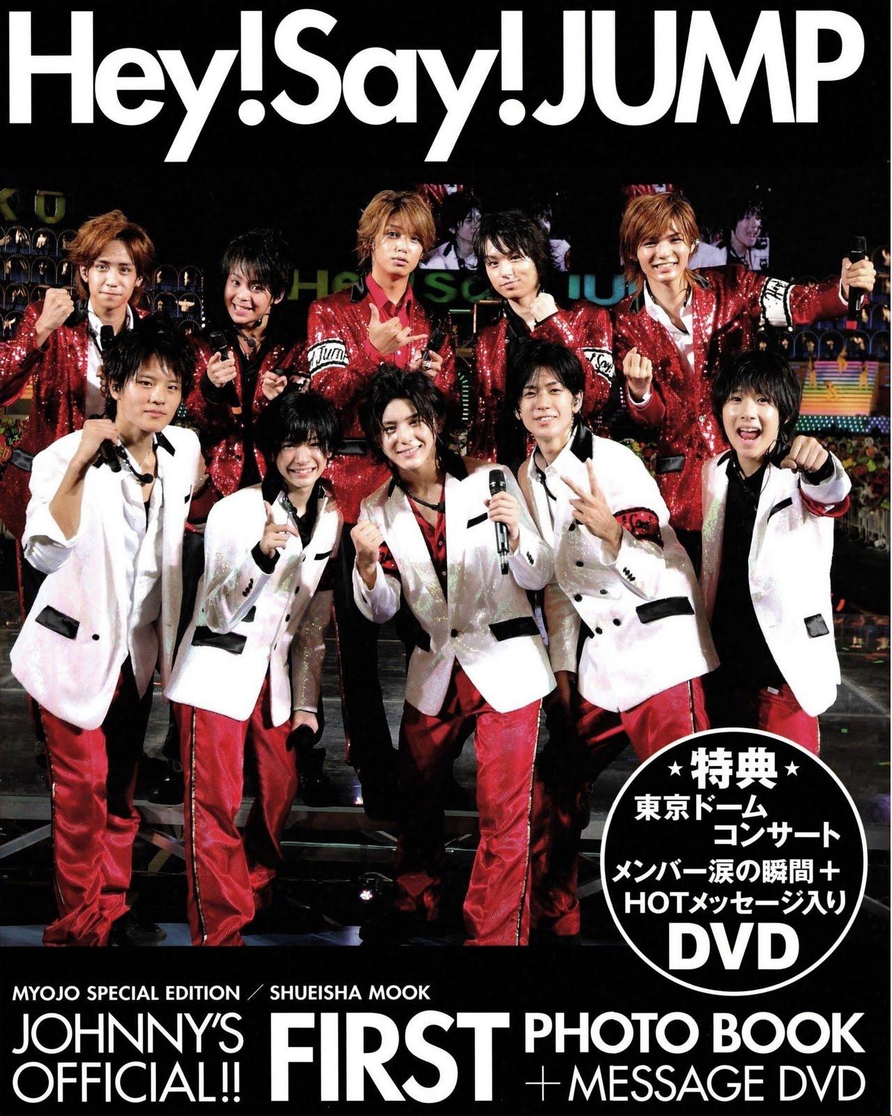 2008.02.17 Hey!say!jump
