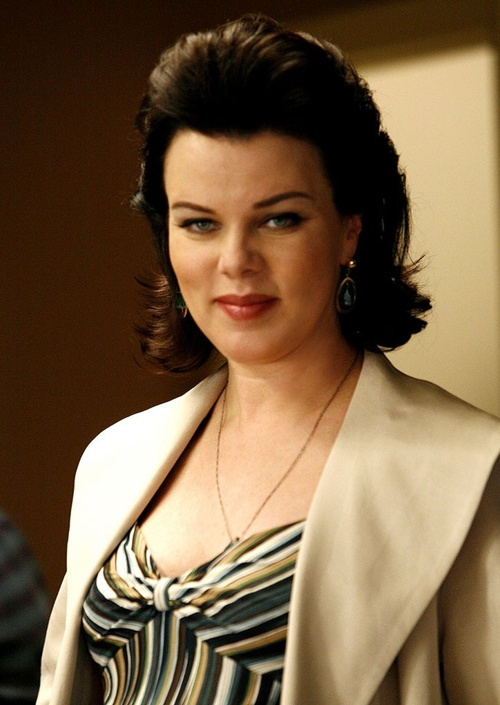 debi mazar husbanddebi mazar young, debi mazar husband, debi mazar wdw, debi mazar madonna, debi mazar 2016, debi mazar wiki, debi mazar, debi mazar imdb, debi mazar instagram, debi mazar and gabriele corcos, debi mazar goodfellas, debi mazar daughters, debi mazar entourage, debi mazar batman, debi mazar twitter, debi mazar beethoven, debi mazar 2015, debi mazar movies list, debi mazar wikipedia, debi mazar net worth