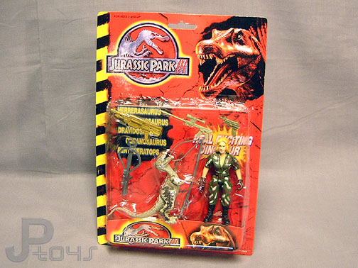 File:Herrerasaurus package front lowres.jpg
