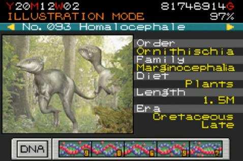 File:HomalocephaleParkBuilder.jpg