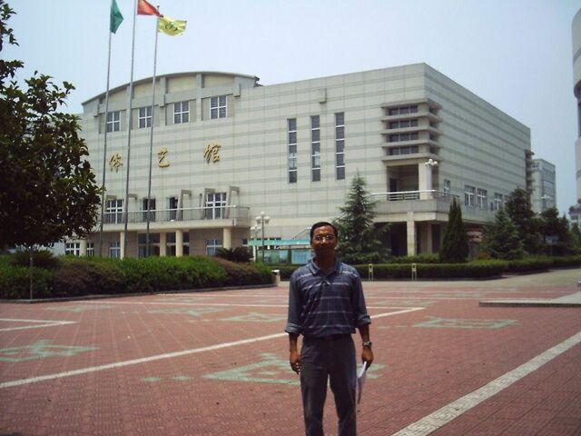 File:An International School in Yongkang near Shanghai.jpg