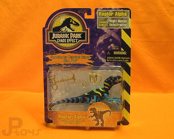 File:Raptor alpha.jpg
