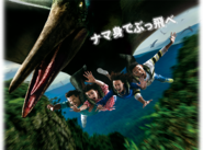 Flying Dinosaur Ride